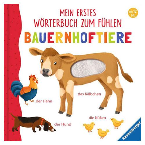Meine Bauernhoftiere, Fühlwörterbuch